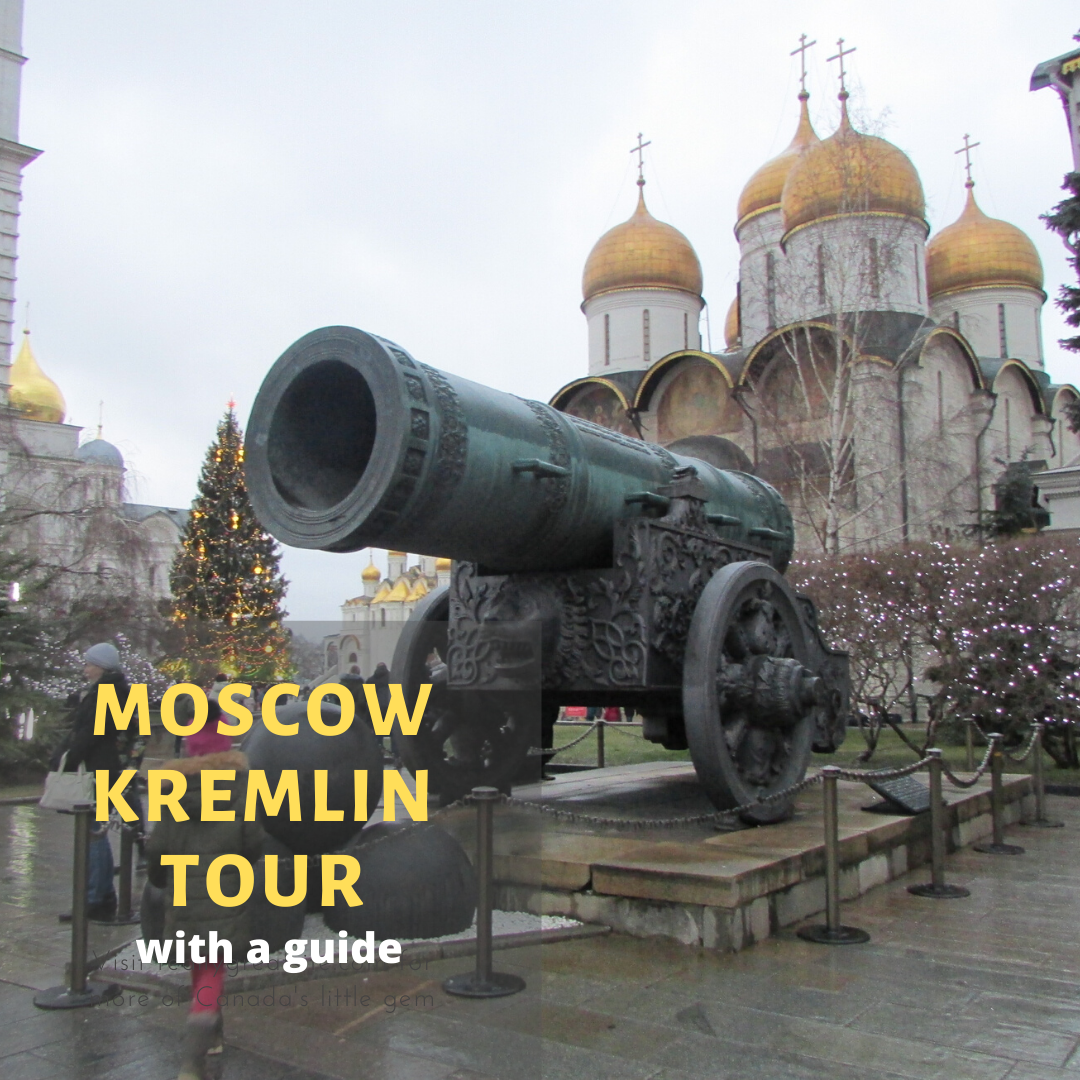 Moscow Kremlin tour with a guide