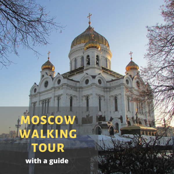 Moscow walking tour with a guide