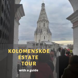 Kolomenskoe Estate tour with a guide