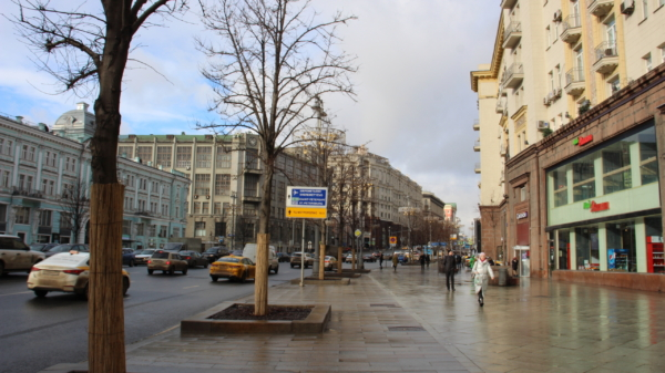 Tverskaya street Moscow