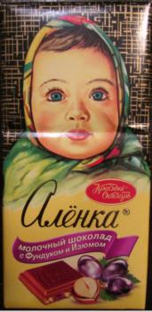 Alyonka chocolate