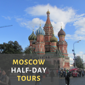 Half-Day Moscow tours
