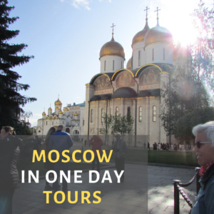 Moscow in One Full Day tours