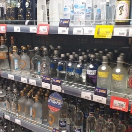 Russian Vodka. How to choose