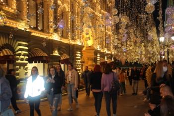 Moscow. Nikolskaya street