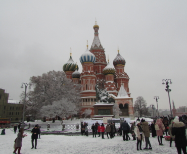Red Square Moscow 2021