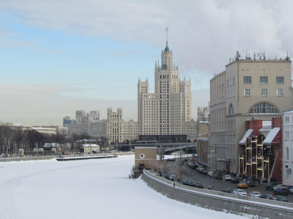 Moskva river / Moscow Russia