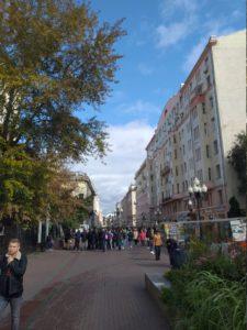 Old Arbat street