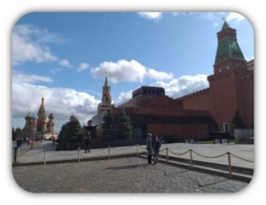 Red Square. Moscow attractions
