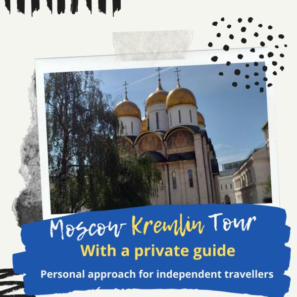 Moscow Kremlin tour